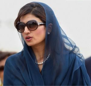 ... Hina Rabbani Khar Dresses Re Re ... - Hina-Rabbani-Khar